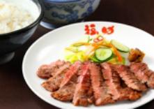 牛たん福助 イオンモールKYOTO店
