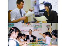 国際外語センター江坂校