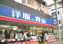 洋服の青山 江東亀戸店
