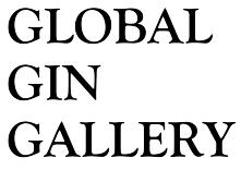 グローバル・ジン・ギャラリー