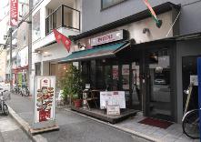 インドレストラン BINDU(ビンドゥ)北堀江店