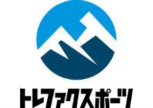 トレファクスポーツ 多摩南大沢店