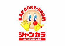 ジャンボカラオケ広場 池田駅前店