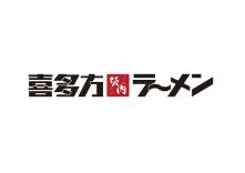 喜多方ラーメン「坂内」 五反田駅前店