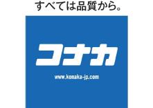 コナカ 川崎本店