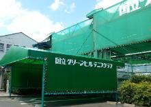 国立グリーンヒルテニスクラブ