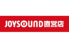 カラオケ JOYSOUND 名駅太閤口店