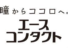 エースコンタクト イオンモール与野店