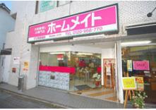 ホームメイトFC香里園店(株)コスモ