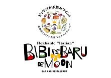北海道イタリアン食堂 ビビデバルデムーン