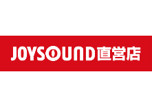 カラオケ JOYSOUND 中洲店