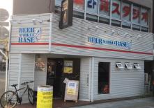 Beer Market BASE