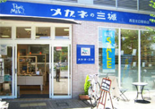 メガネの三城 西宮北口駅前店