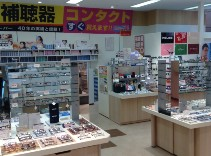 メガネスーパー 三鷹コラル店