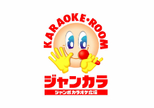 ジャンボカラオケ広場 JR神戸店