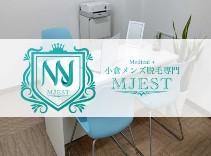 メンズ脱毛MJEST北九州小倉店