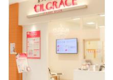 Eyelash Salon CILGRACE(シルグレイス) 上野店
