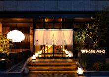 ホテルウィングインターナショナル 京都四条烏丸