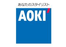AOKI 江東南砂店