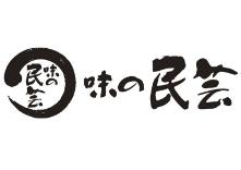 味の民芸 丸山台店