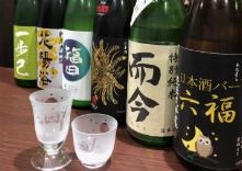 日本酒バー 六福