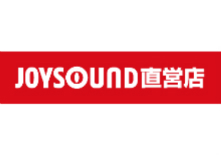 カラオケ JOYSOUND 東戸塚駅前店