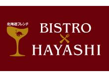BISTRO HAYASHI
