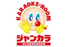 ジャンボカラオケ広場 阪急伊丹店