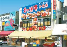 札幌場外市場 北の漁場2号店