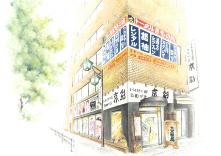 トータルきもの館 自由が丘 きもの京彩 所沢店