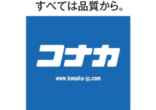 コナカ 新横浜店