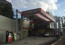 ENEOS ハマ共石(株) 新子安SS
