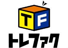 トレジャーファクトリー 福岡春日店
