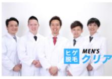 【メンズ脱毛・ヒゲ脱毛】メンズクリア 池袋店
