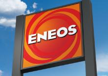 ENEOS (有)永山石油 多摩ニュータウンSS