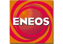 ENEOS 関東菱油(株) Dr.Drive セルフ与野店(セルフ給油)