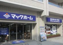 マックホーム株式会社 志木店