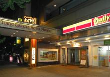 東京第一ホテル錦(名古屋市) [阪急阪神第一ホテルグループ]