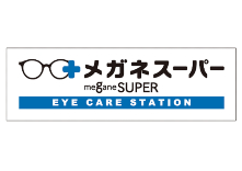 メガネスーパー鶴見店