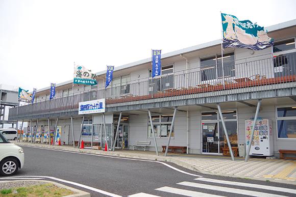 の 九十九里 海 駅