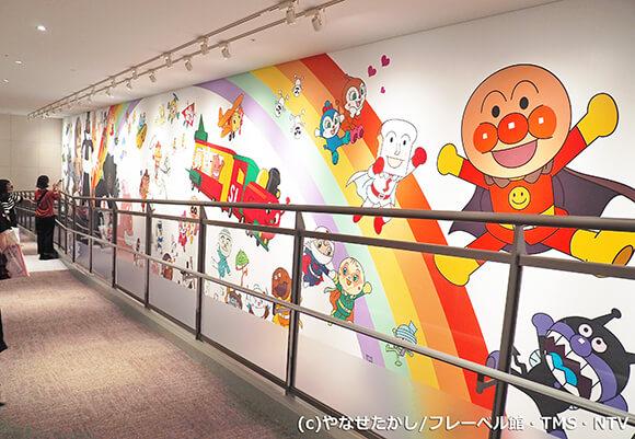 移転リニューアル 横浜アンパンマンこどもミュージアム 完全ガイド