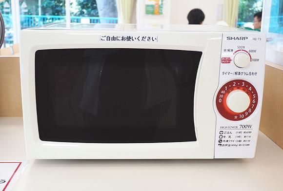 https://www.timesclub.jp/sp/tanomachi_ex/kanagawa/yokohama/images/011_ph033.jpg