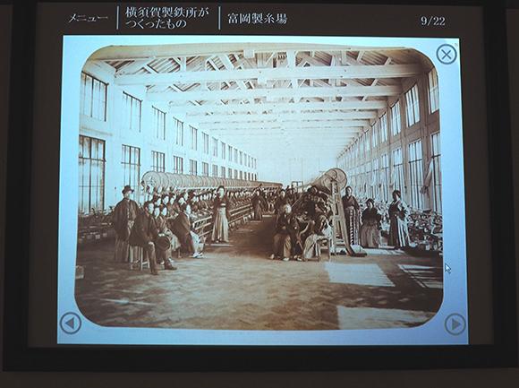 事件 横須賀 中央