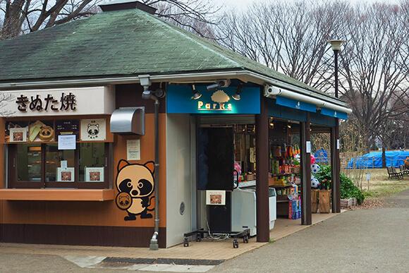 梅園前の売店の建物