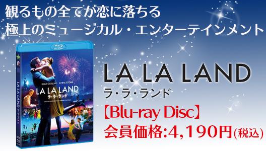 【話題作発売中】DVD・ブルーレイ