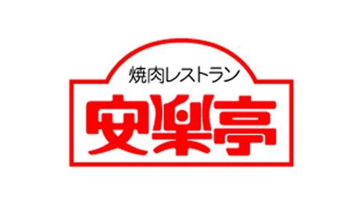 【関東】安楽亭グループ 商品券1,000円分(500円券×2枚)